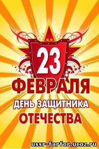Советский фарфор, Фарфор СССР