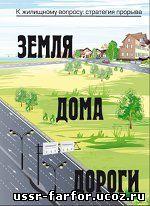 Явлинский спасение России Выборы 2011 2012 года